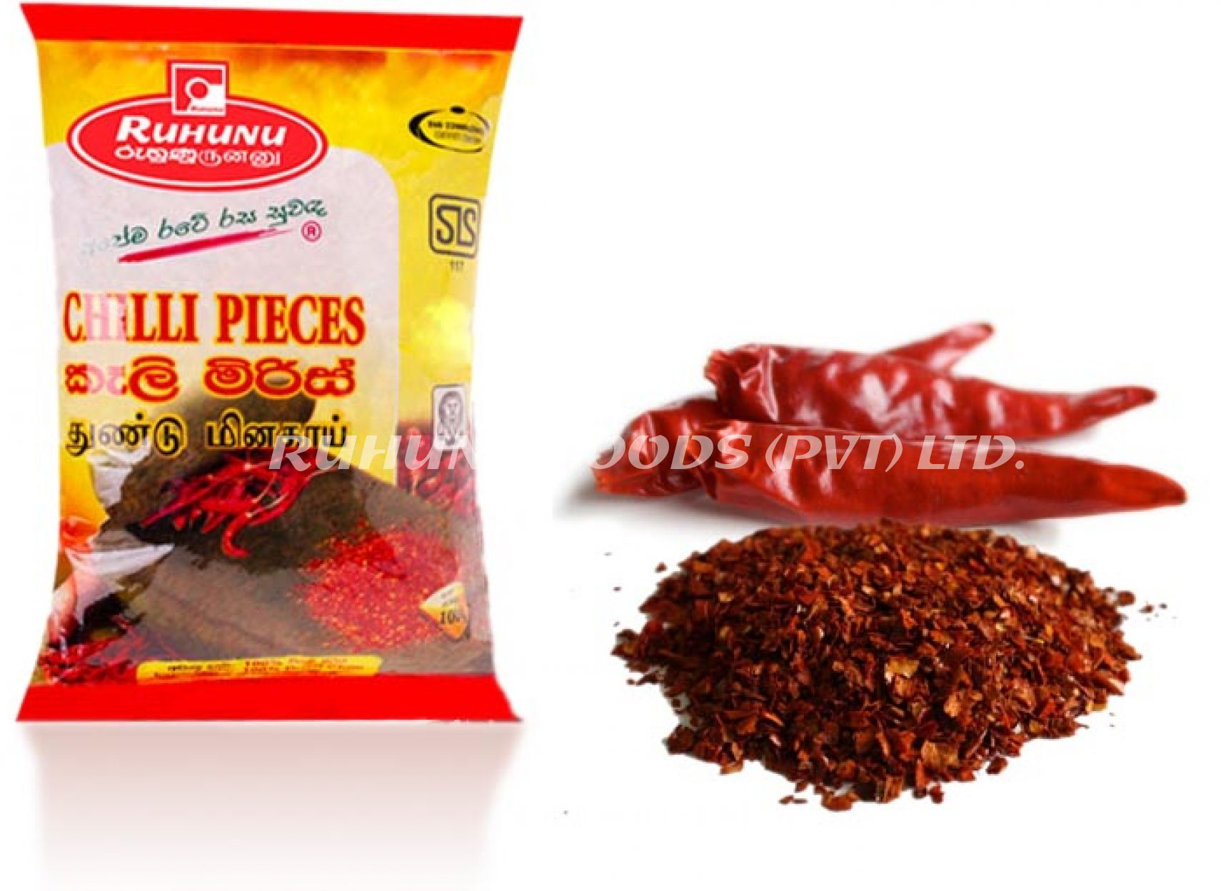 Ruhunu Chilli Pieces