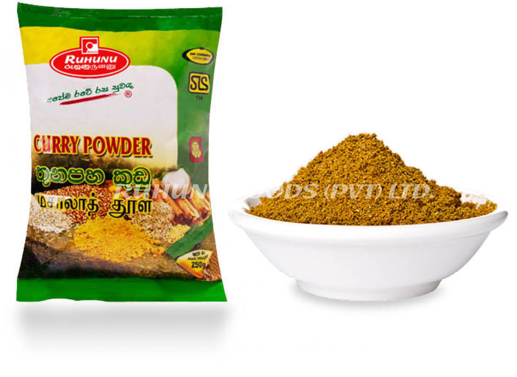 Ruhun Curry Powder