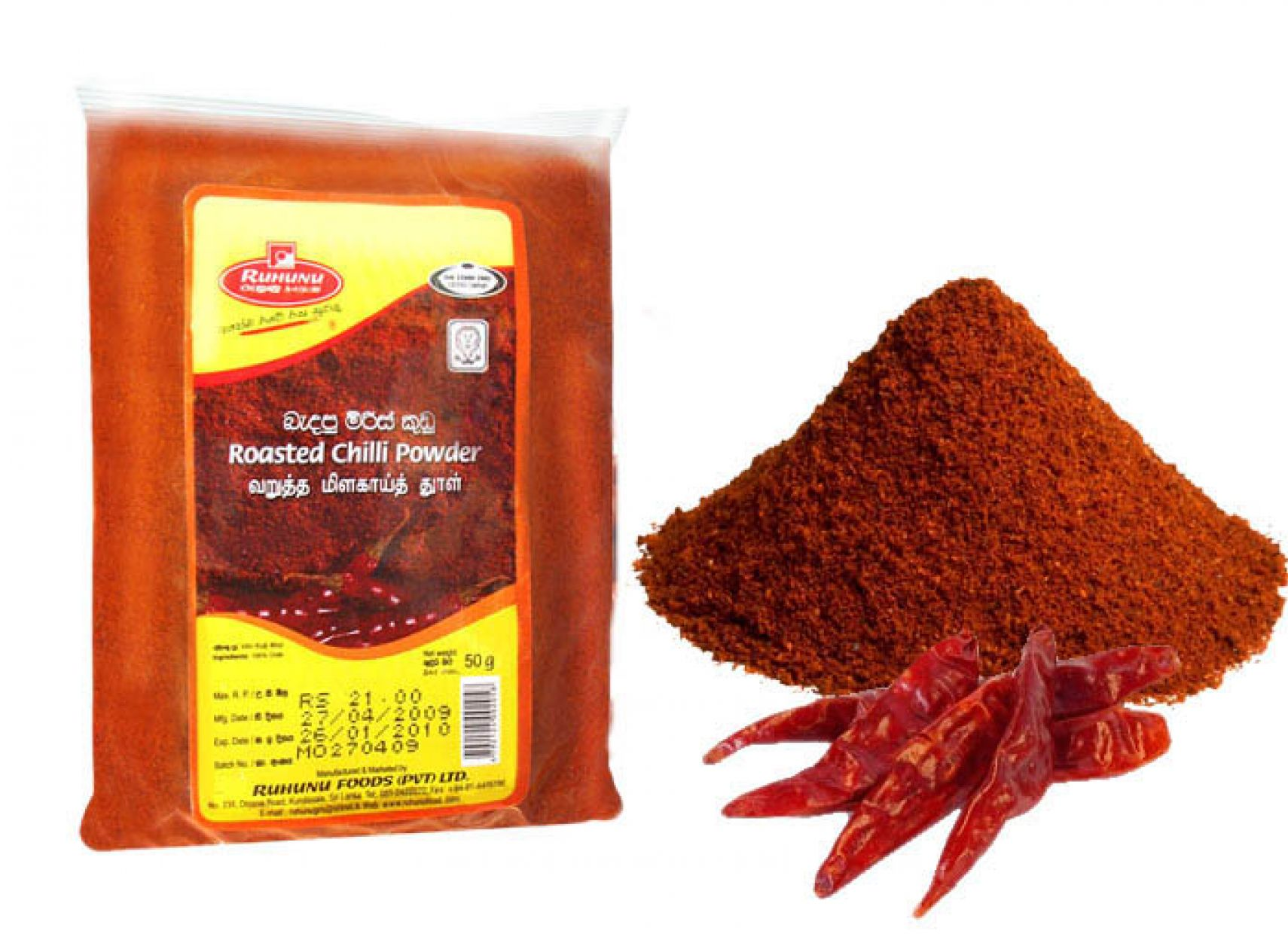Ruhunu Roasted Chilli Powder