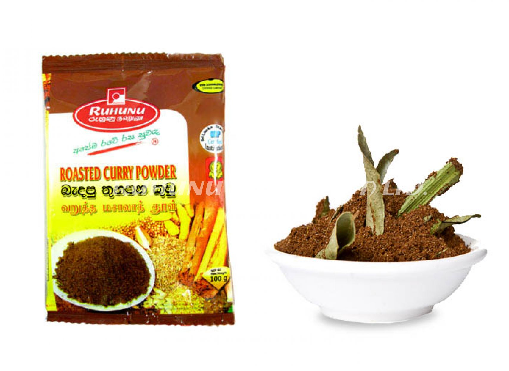 Ruhunu Roasted Curry Powder