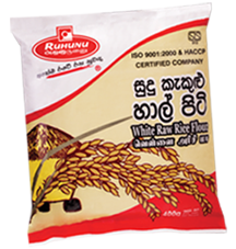Welcome to the Sri Lankan Largest Spice Manufacturing Company